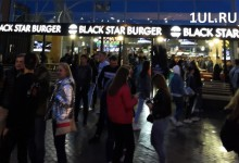 Открытие Black Star Burger (31.07.2019)