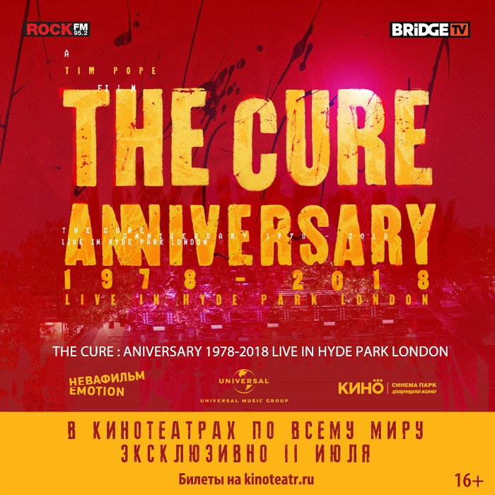 Концерт «The Cure – Anniversary 1978-2018 Live in Hyde Park London» в Синема парке